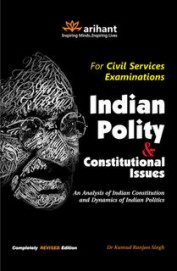 Civil Service (Mains Examination)Indian Polity and Constitutional Issues