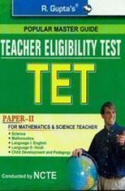 TET Teacher Eligibility Test For Mathematics And Science Teacher Guide (Paper - II) (Paperback)