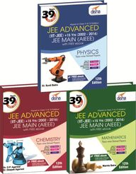 35 Years IIT-JEE + 11 Yrs AIEEE Chapter-Wise Solved Papers (PCM) (Set of 3 Books)