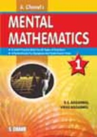 S.Chand Mental Mathematics For Class I