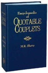 Encyclopaedia Of Quotable Couplets