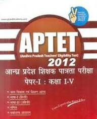APTET (A.P.Teacher's Eligibility Test 2012-Hindi)