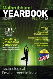 Mathrubhumi Year Book 2013 price comparison at Flipkart, Amazon, Crossword, Uread, Bookadda, Landmark, Homeshop18