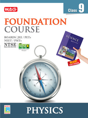 NTSE National Talent Search Exam Foundation Course: Physics (Class - 9) price comparison at Flipkart, Amazon, Crossword, Uread, Bookadda, Landmark, Homeshop18