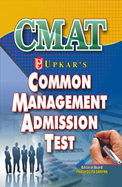 Common Management Admission Test (CMAT) price comparison at Flipkart, Amazon, Crossword, Uread, Bookadda, Landmark, Homeshop18