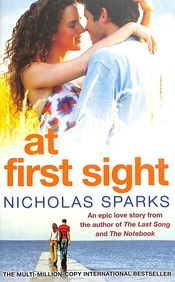 At First Sight (True Believer, No 2)