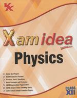 Xam Idea Physics for Class 12 - CBSE W/cd