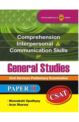 Comprehension Interpersonal & Communication Skills for General Paper II (CSAT )