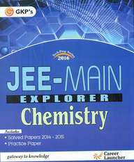 Guide Jee -main 2016 (chemistry )