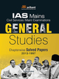 IAS Mains General Studies Chapterwise Solved Papers 2013-1997