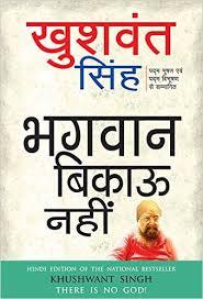 Bhagwan Bikaau Nahi (Hindi)