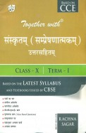 Together With Communicative Sanskrit for Class 10 - Term 1 - CCE CBSE