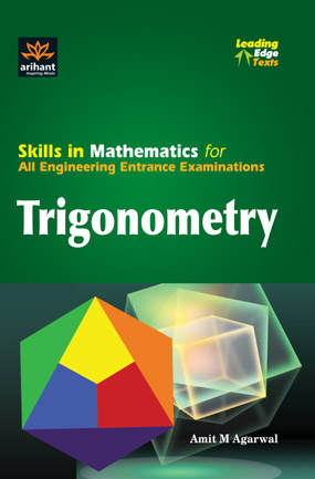 Skills in Mathematics All Engineering Entrance Examinations Trigonometry