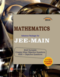 GUIDE JEE-MAIN 2014 (Mathematics)