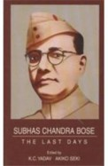 Subhas Chandra Bose: the Last Days