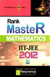 Rank Master Mathematics For IIT - JEE 2012