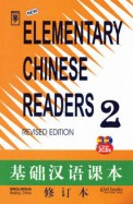 Elementry Chinese Readers 2