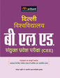 B Ed Parvesh Pariksha Self study Guide