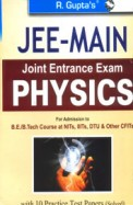 C. B. S .E. AIEEE Physics Exam Guide