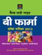 B.Pharma Pravesh Pariksha 2012