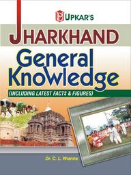 Jharkhand General Knowledge