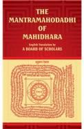 The MantraMahodadhi of Mahidhara