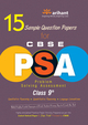 15 Sample Question Papers for CBSE PSA Class 9th: 2013 Edition