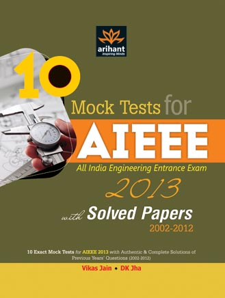 10 Mock Tests for AIEEE