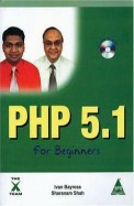 PHP 5.1 For Beginners (B/CD), 1,284 Pages