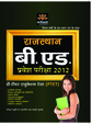 Rajasthan B Ed Parvesh Pariksha Self Study Guide