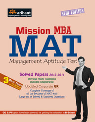 Mission MBA MAT Management Aptitude Test