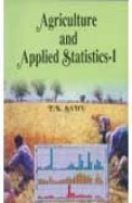 Agriculture And Applied Statistics -I
