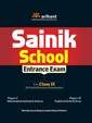 9th Class Sainik School Pravesh Pariksha Guide