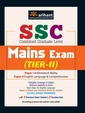 SSC Combined Graduate Level Mains Exam Tier-II, Paper-1 and 2